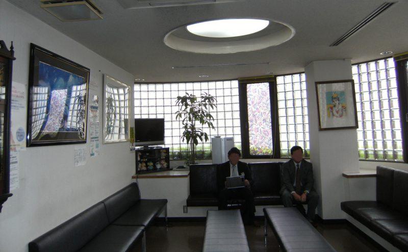 岡島内科 待合室 Before
