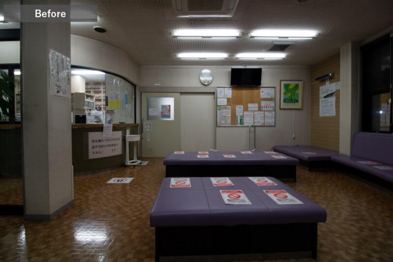 旧すぎのクリニック待合室1